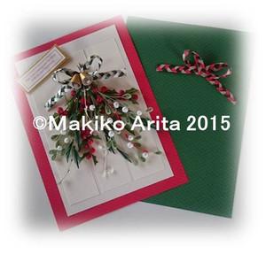 Christmas_swag_2